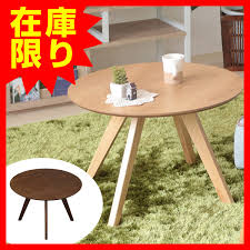 coffee table biscuit round diameter 60 cm centre table w living table side tables round