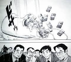 親戚一同倒れた祖父がお金にしか見えてない 2013年07月28日の