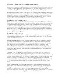 Work Statement Examples Personal Statement For Job Application How To Write A Personal