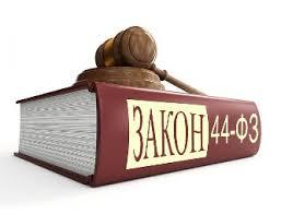 Контрольно счетная палата Троицкого муниципального района  Контрольно счетная палата Троицкого муниципального района приступила к проведению плановой проверки соблюдения законодательства Российской Федерации о