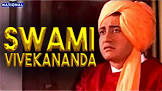 Mithun Chakraborty Vivekananda Movie