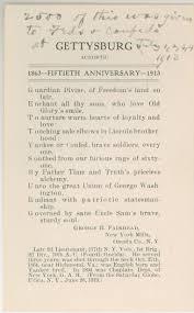essay on gettysburg address analysis of the gettysburg address essay