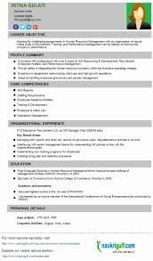 Mba Fresher Resume Format Doc Unique 48 Awesome Sample Resume Format