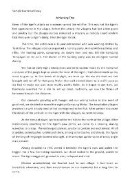 essay on how to write a research paper Sample college essays for admission  essay on how