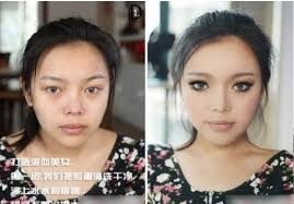 asian s before after makeup