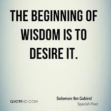 King Solomon Quotes Stunning Solomon Ibn Gabirol Wisdom Quotes QuoteHD