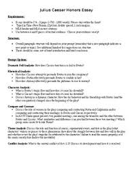 julius caesar shakespeare essay prompts and rubric by teaching  julius caesar shakespeare essay prompts and rubric
