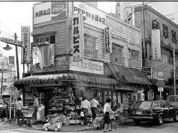 昭和の商店街 Time Slip2019 日本史昔の写真古写真