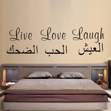 dctop arabic live love laugh vinyl wall stickers lettering living room decoration wall art decals home on wall art decals for living room with dctop arabic live love laugh vinyl wall stickers lettering living