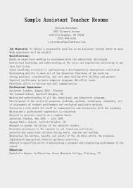 Teaching Assistant Resume Educational Assistant Resume Fungramco 100