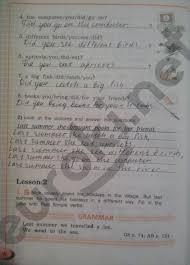 Контрольные работы класс математика вида stachemten  Контрольные работы 3 класс математика 8 вида