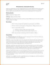 order admission essay essay for job application template executive resume template executive resume template for writing a college application