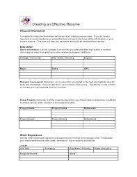 Resume Worksheet Complete th.