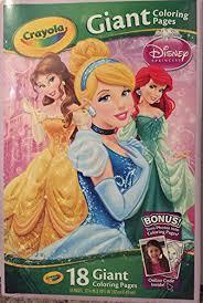 Disney Princess Giant Coloring Pages With Ariel Rapunzel