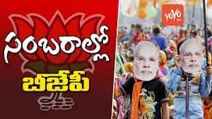 Gujarat Election Result Bjp Winning Over Congress Gujarat Himachal Pradesh Election Yoyo Tv