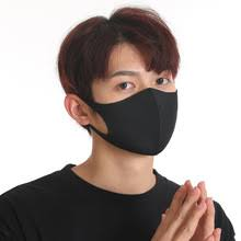 Фильтр для носа, ветрозащитная <b>Тканевая маска против</b> ...