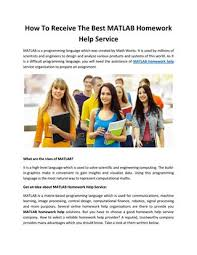how to receive the best matlab homework help service by my  how to receive the best matlab homework help service matlab is a programming language which was created by math works it is used by millions of scientists