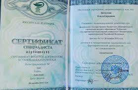 Купить рабочий диплом цена  системы профилактики безнадзорности и правонарушений несовершеннолетних либо в иные учреждения 11 2 5 2 4 Осуществляют купить рабочий диплом цена