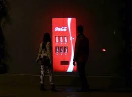 Vending Machine Valentine Box Adorable CocaCola The Invisible Vending Machine Digital Buzz Blog