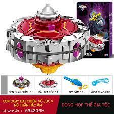 Con quay đại chiến vô cực V nữ thần hắc ám chính hãng Auldey 634303H - Viet  Toy Shop - Đồ chơi trẻ em