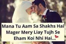 Husband Wife Love Quotes
