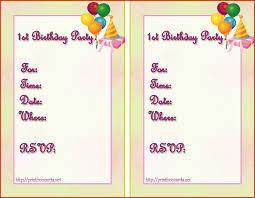 Party Invitation Generator Birthday Invitation Generator Invitation Templates Free