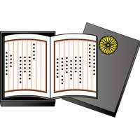「憲法 イラスト 無料」の画像検索結果