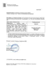 Document Company Estonian Company Registry Documents Company In Estonia Krm Advisor