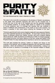 purity of faith a textbook on islamic monotheism a new  purity of faith a textbook on islamic monotheism a new translation and commentary of kitab al tawhid accompanying arabic text