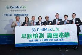 「cellmax life」的圖片搜尋結果