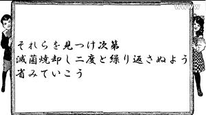 幕末ラジオbgm集 On Twitter フリーイラスト素材 クリップアート