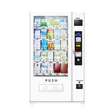 Vending Machine Medicine Simple China Vending Machine From Changde Manufacturer Hunan TCN Vending