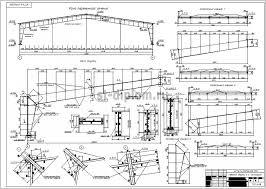 Дипломная работа по строительству на тему Ледовый дворец в г  7 raschet ramy