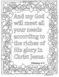 This activity can be used in a sunday school, classroom or homeschool setting. Coloring Pages For Kids By Mr Adron Free Philippians 4 19 Print And Color Page My God Will Provide Bible Verse