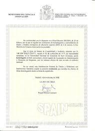 Перевод легализация и подтверждение диплома в Испании Наши  Пример документа о признании украинского диплома о высшем экономическом образовании КНЭУ в Испании