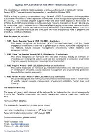 announcements archives wcs wcs  rbs earth heroes awards 2015 invites