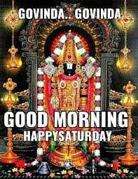 Along with this, you will get good morning images/ photos, motivational quotes, hindu god whatsapp status photos / images, photography, god photo frames etc. Pin By Shiva Sivanesarajah On Hindu Gods Good Morning Happy Saturday Good Morning Google Good Morning Messages