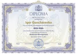 Дипломы МАБИТ Дипломы по программам mini mba