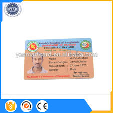 Identity Card Format For Student New Arrival Professional Inkjet Printable Pvc School Student Id Card