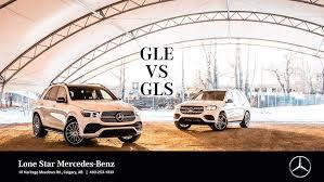 Araba servisi, bmw bayii, araç bakım ve onarımı. Happy Holidays From Lone Star Mercedes Benz Calgary Mercedes Dealership Youtube