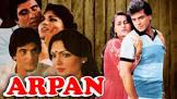 P. Chandrakumar Aana Movie