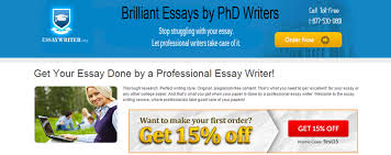 essaywriter org review cheap essay for me reviews essaywriter org review