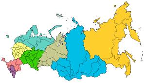 Федеральные округа Российской Федерации Википедия map of russian districts 2016 07 28 svg