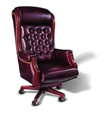Presidential office chair Design Image Unavailable Amazoncom Amazoncom Lazboy 92213 Presidential Highback Swivel Chair