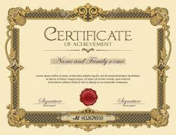 Achievement Certificate Vintage Ornament Frame Certificate Of Achievement Gold Royalty Free