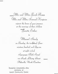 Jewish Wedding Invitations Toronto Invitation Wording Uk