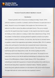 essay about dream job human resources