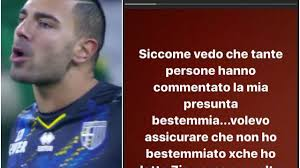 Sepe e l'accusa di bestemmia in Juve-Parma: Ho detto 'zio ...