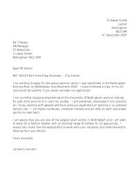 Cover Letter Part Time Job Sample Cover Letters For Part Time Jobs