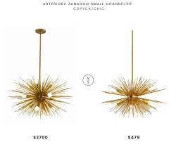 arteriors zanadoo small chandelier 2700 vs pottery barn explosion chandelier 479 starburst chandelier look for less copycatchic luxe living for less